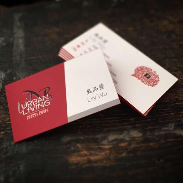 soft touch business cards - Soft Touch Business Cards